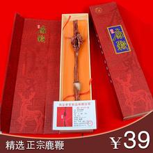 1盒 包邮 长白山特产鹿鞭带礼盒整枝带礼盒鹿鞭39元 每枝带检证特价