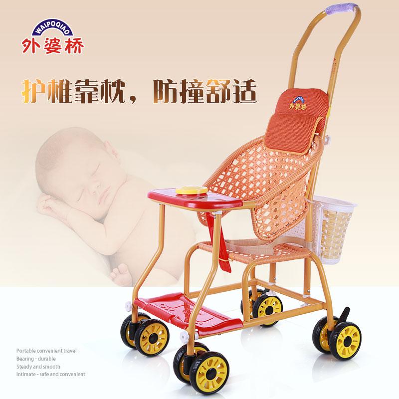 儿童藤推车