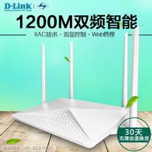 D-Link 友讯 DIR-823pro 双频1200M光纤高速穿墙无线路由器MIMO
