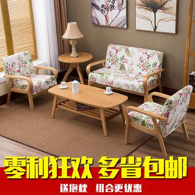 日式小户型布艺简欧单人双人三人实木沙发咖啡椅酒店田园风格新款推荐
