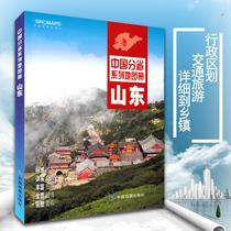 行政区划简表划区中国地图全新版国家地理知识交通旅游地图册全国城市地图2中国地图册全新版世界地图册2018赠品3正版