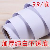 【特价】60cm宽pvc防水墙纸客厅卧室背景墙墙壁纸10米包邮