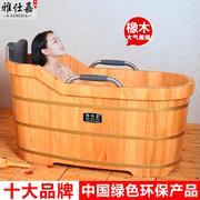 雅仕嘉美容院加热恒温橡木洗澡泡澡木桶浴桶成人实木浴缸木质浴盆