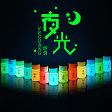 Highlight Night Run Fluorescent Paint Luminous Paint Waterproof Art Paint Waterborne Pigment Phosphor Long Lasting Spray Paint
