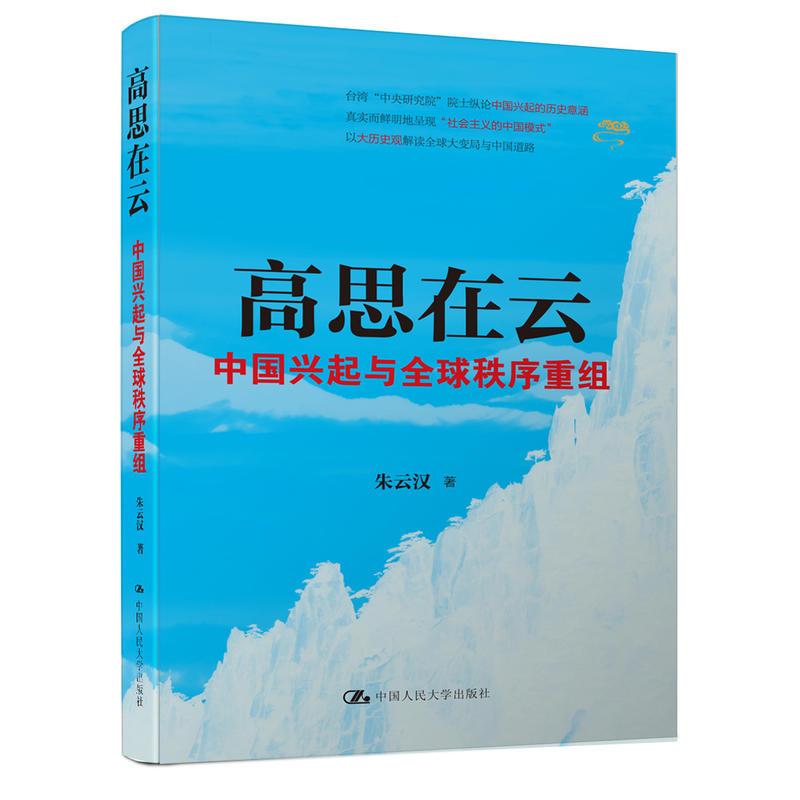 Политические и военные книги Артикул 566854740308