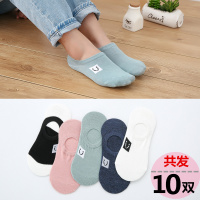 袜子女船袜纯棉隐形袜短袜浅口韩国可爱夏季薄款硅胶防滑棉袜套