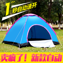 人全自动速开自驾游家庭野外双人加厚帐篷套装43骆驼帐篷户外