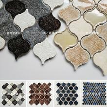 手工冰裂异型灯笼砖马赛克 卫生间浴室电视背景墙吧台装 饰瓷砖