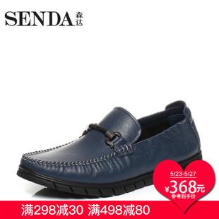 Senda/森达春季新款专柜同款时尚舒适牛皮男休闲鞋2SK20CM7
