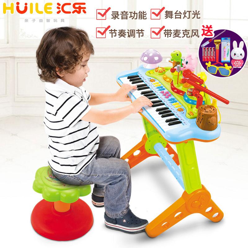 电子琴669多功能乐器玩具琴钢琴麦克风