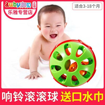 澳贝响铃滚滚球婴儿铃铛手抓球幼儿童学爬行宝宝健身玩具6-12个月