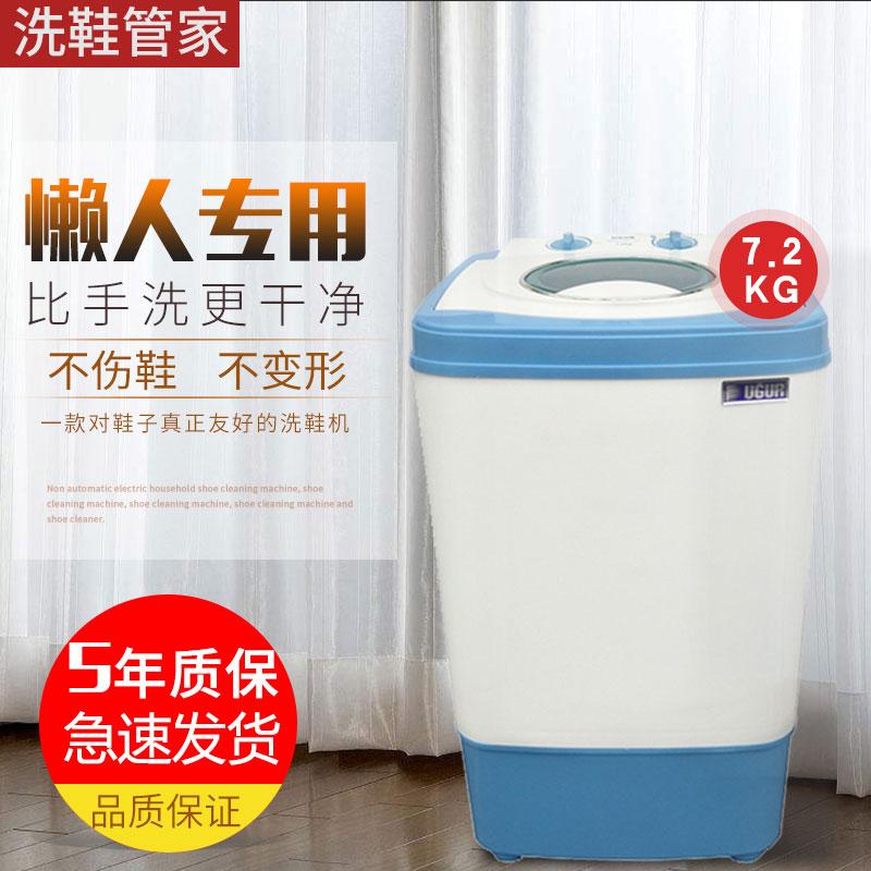 非全自动家用洗鞋子机器刷鞋机器擦鞋机洗鞋机器全自动智能洗鞋机