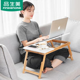 Products Shengmei Japanese fashion bed small table laptop table white environmental desk lazy female folding table