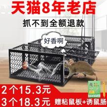 老鼠笼捕鼠器家用全自动连续捉抓逮扑灭鼠克星高效老鼠夹捕鼠神器
