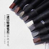 砍刀硬芯拉线雾眉笔防水防汗自然持久不晕染不脱色化妆师专用灰