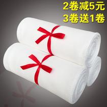 产妇收腹绑带束腰束腹带透气款顺产剖腹产纯棉透气产后束缚带