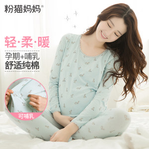 粉猫妈妈孕妇纯棉秋衣秋裤套装秋冬月子服产后哺乳期睡衣棉毛衫女