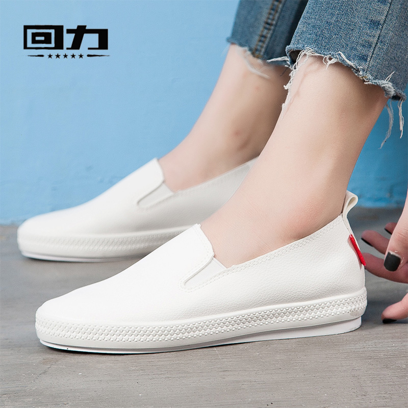 单鞋子护士小白鞋
