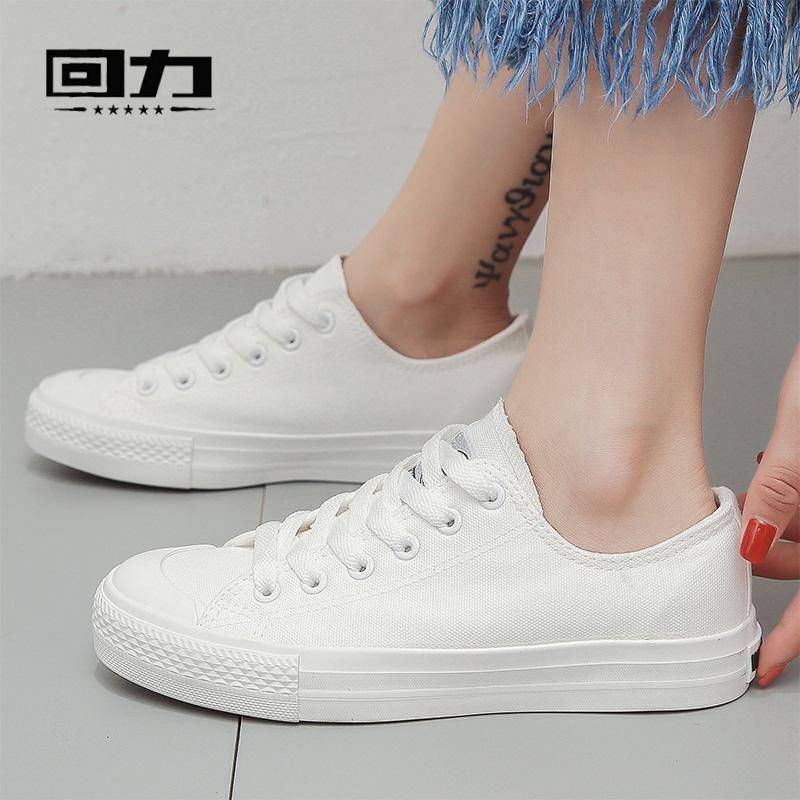 回力鞋帆布鞋女鞋低帮平底小白鞋春季女韩版工作鞋黑学生鞋全白男