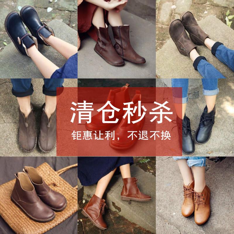 【清仓】真皮女靴 烁掌柜手工 本链接鞋子不退不换