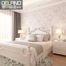 欧式无缝墙布现代简约温馨卧室田园墙纸防水电视背景墙客厅壁布
