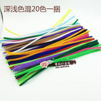 Hair root twisted bar color tops kindergarten children's handmade diy production materials package send tutorial