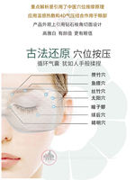 Pre-sale Miao's home Eye fatigue swept away Dayshow smart eye massager graphene fever