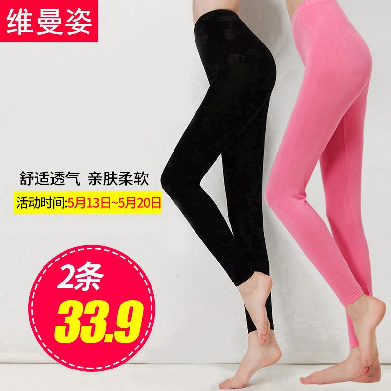 女式单秋裤