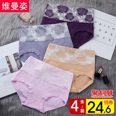 4条装 中腰女士内裤高腰收腹性感蕾丝棉质面料大码三角裤纯棉裆