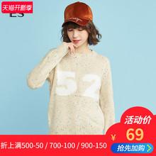 艾格ES2018冬季字母圆领短款套头针织衫毛衣女8A0317028