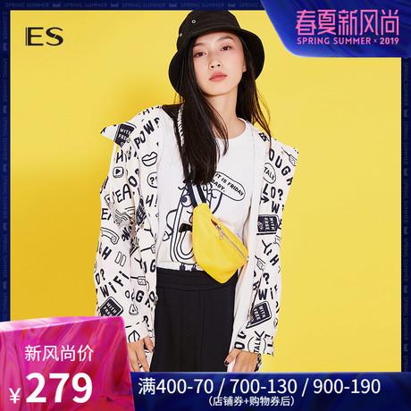 艾格ES女休闲卡通印花长袖短款风衣8E033405086商品大图