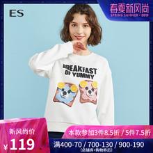艾格ES新款女校园风圆领字母印花短款卫衣8E032837586图片