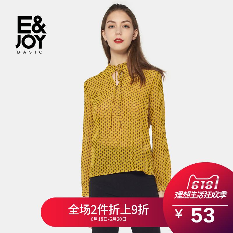 艾格E&joy时尚个性波点印花系带长袖衬衫8A2014007