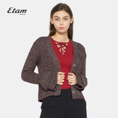 女8A011602375 针织开衫 艾格Etam2017冬季个性 混色喇叭袖图片