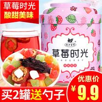 现货日本进口零食日东6种水果口味组合红茶茶包10枚入