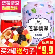 巴黎香榭果粒水果干花茶组合花果茶水果茶勺送杯克1000罐5