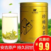 克珍稀绿茶散装包邮春茶茶农直销500安吉白茶叶年新茶2018现货