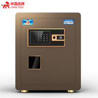 Tiger safe home small office all steel safe password fingerprint into the wall hidden small safe computer cabinet file 30cm 45cm 55cm high free shipping upstairs
