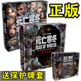 Board game card Death winter long night Conflict land Chinese genuine game Expansion card set