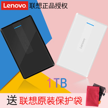1000g F500 USB3.0笔记本高速移动硬移动盘1TB正品 联想移动硬盘1T
