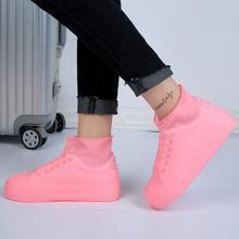 雨天便携式旅行男女生防雨鞋套非一次姓乳胶防水鞋套护鞋防脏儿童