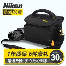 尼康相机包 单反单肩摄影包 D7200D7100D7000 D5300 D3400D90便携