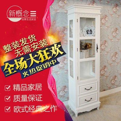韩式田园白色雕花 展示柜储物柜三面玻璃 酒柜单门陈列柜高柜书柜哪个好