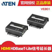 网线放大收发器双绞线网络放大传输延伸器rj45信号转dvi延长器DVI达而稳