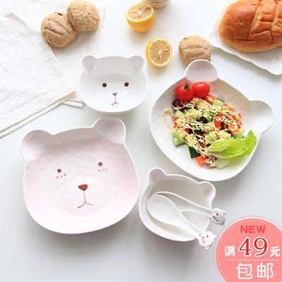可爱小熊造型陶瓷餐具创意宝宝儿童饭碗卡通家用水果早餐盘子菜盘双十二