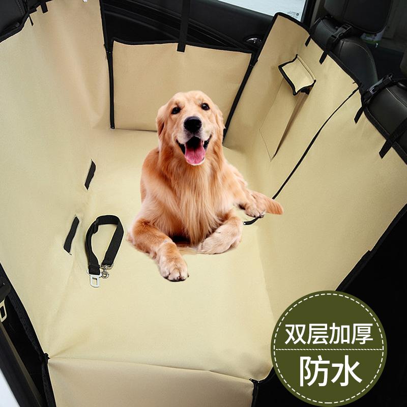 车载宠物垫