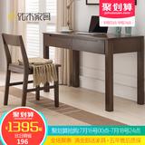 优木家具 纯实木书桌1.2米白橡木写字桌1.4米办公桌北欧简约家具