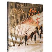 正版现货 苏打绿 秋故事 2013新专辑 CD