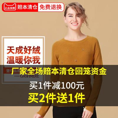 【臻品】双股加厚圆领羊绒衫女套头100%纯山羊绒衫双股7针织正品