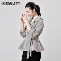 【买1送1】尚都比拉2017冬季新品格子灯笼袖修身小个子风衣外套